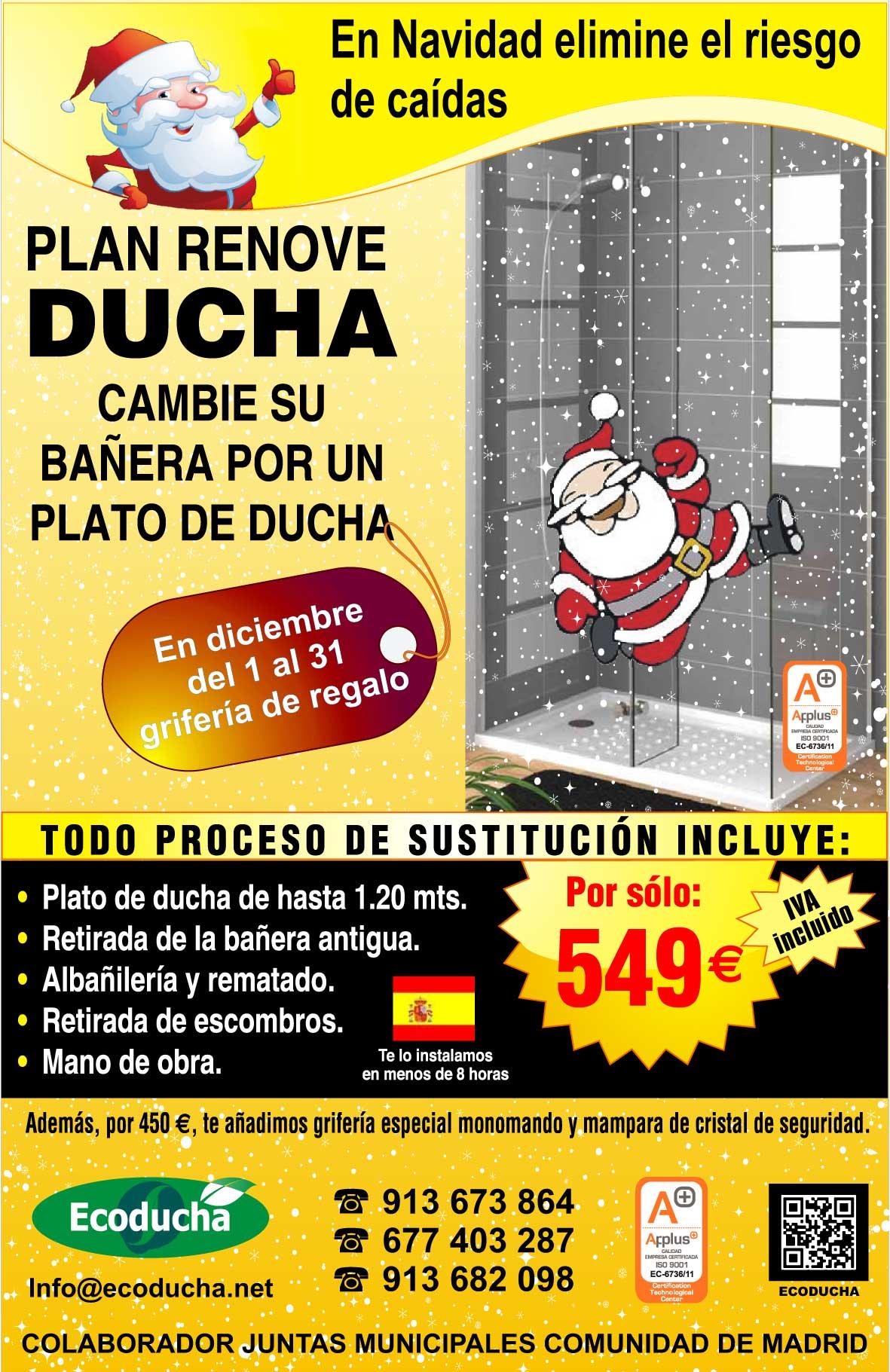 Cambio de ba era por ducha sin obras instalar plato de - Cambio de banera por plato de ducha sin obras ...